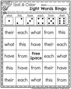 Roll and Color Sight Words Bingo