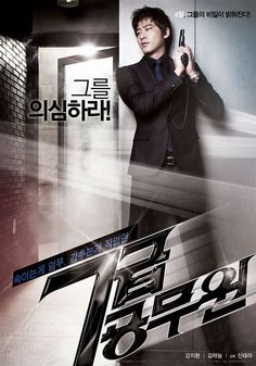 My Girlfriend is an Agent - 2009 romantic spy Korean movie