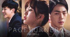 페이지터너 등장인물 소개 김소현, 지수, 신재하의 청춘드라마 - 주현의 대충 블로그