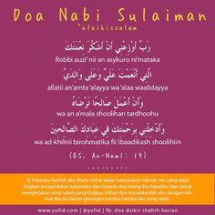 Doa Nabi Sulaiman alaihissalam