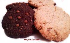 Soft Kings μπισκότα με βρώμη, χαρουπάλευρο και στέβια Stevia, Biscuits, Cookies, Vegan, Chocolate, Cake, Desserts, Recipes, Food