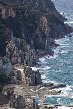 "thisisaboutaspaceman: "" Shimokita peninsula, Aomori, Japan by Nobuhide Ito """