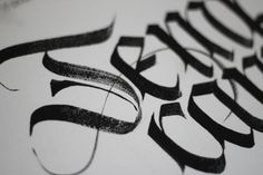calligraphi.ca - textura on canvas - flat brush and black tempera on canvas - theosone