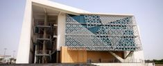 Bank Muscat Headquarters Building. Designed and engineered by Atkins
