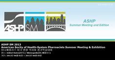ASHP SM 2013 American Socity of Health-System Pharmacists Summer Meeting & Exhibition 미니애폴리스 미국 병원 약사회 정기학술대회