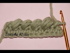 Вязание крючком. Рачий шаг 5 способ \\\ Crochet for beginners. Rachy step 5 way - YouTube