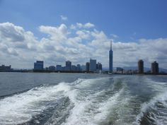 From the boat