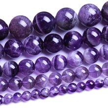 Round purple amethyst beads mixed Dream natural stone 4,6 8 10 12 mm custom bracelet necklace jewelry making(China (Mainland))
