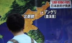 A TV screen in Tokyo shows the location of North Korea's underground nuclear test.