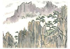 chinese landscape £20.00