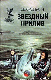 http://www.etextlib.mobi/Content/BookImages/13247_cover.jpg