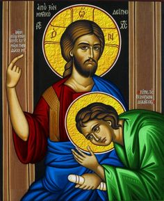 Icon of Young St. John with Christ