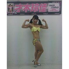今日は秋葉原ソフマップさんにてDVD発売イベントでした!初めての水着撮影会もあったよ〜! 次は9/17に書泉さんでイベント!そのときは握手会じゃなくてお尻キック会あるから来てね♡ #筋肉アイドル #筋肉女子 #筋肉 #筋育 #筋肉グラビア #muscle #training  2016/09/11 21:23:38