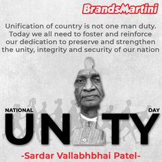 Let us celebrate the National #Unity Day with full enthusiasm and take a pledge in the spirit of unification of our country and bring the nation together to preserve the unity, integrity and security of the Nation.  ✊National Unity Day✊ (Brands Martini - Digital Marketing Agency Team)    #SardarVallabhbhaiPatel #NationalUnityDay #StatusofUnity #IronMan #RunForUnity #SardarPatel Marketing News, Digital Marketing, Our Country, New Market, Integrity, Preserve, Martini, Unity, The Fosters