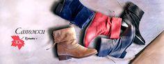 Осенняя #коллекция обуви. Женские #сапоги со #скидкой #OTTO #megashop #megashopclub #обувь #женскаяобувь #брендоваяобувь #мода #сапоги