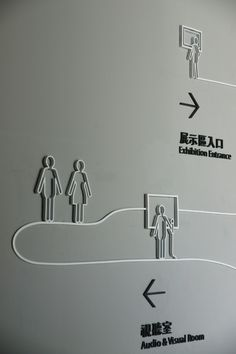 extruded signage