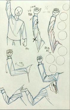 Drawing Studies, Drawing Skills, Drawing Techniques, Drawing Tips, Badass Drawings, My Drawings, Drawing Clothes, Manga Drawing, Design Reference
