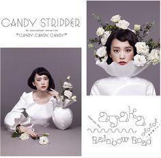 #吉田ユニ #YuniYoshida Japanese Design, Typography Prints, 20th Anniversary, Olay, Fashion Shoot, Art Direction, Photo Art, Fashion Photography, Advertising
