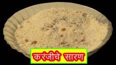 खुसखुशीत करंजीचे सारण | karanji saran recipe in marathi | DIWALI SPECIAL RECIPE by mangal - YouTube Diwali Special Recipes, Diwali Snacks, Cheese, Sweet, Youtube, Food, Candy, Youtubers, Meals