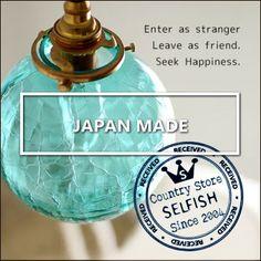 日本製吹きガラスシェードの照明
