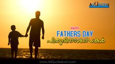 fathers day quo send - HD 1400×788