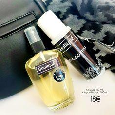 Το άρωμα σου έρχεται στο σπίτι σου με ΔΩΡΟ😍 αφρόλουτρο (με το άρωμα της επιλογής) και με ΔΩΡΕΑΝ🙂 μεταφορικά! 𝚨𝚸𝛀𝚳𝚨 𝟏𝟎𝟎𝐦𝐥 + 𝚨𝚽𝚸𝚶𝚲𝚶𝚼𝚻𝚸𝚶 𝟏𝟎𝟎𝐦𝐥 18€ #boutiqueshopgr #boutiqueshop #eshop #shoponline #perfume #perfumes #lovemyperfume #freeshipping #άρωμα #αρώματα #τύποαρώματα #myperfume Perfume Bottles, Beauty, Beauty Illustration
