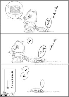 Manga, Comics, Anime, Twitter, Beautiful Things, Manga Anime, Manga Comics, Cartoon Movies, Cartoons