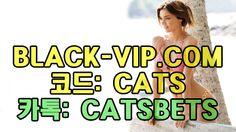일본프로야구중계 BLACK-VIP.COM 코드 : CATS 인터넷스포츠배팅사이트 일본프로야구중계 BLACK-VIP.COM 코드 : CATS 인터넷스포츠배팅사이트 일본프로야구중계 BLACK-VIP.COM 코드 : CATS 인터넷스포츠배팅사이트 일본프로야구중계 BLACK-VIP.COM 코드 : CATS 인터넷스포츠배팅사이트 일본프로야구중계 BLACK-VIP.COM 코드 : CATS 인터넷스포츠배팅사이트 일본프로야구중계 BLACK-VIP.COM 코드 : CATS 인터넷스포츠배팅사이트