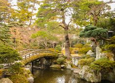 Japanese gardens at the Kyoto Imperial Palace
