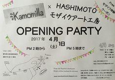 IN ARTE HASHIMOTO: Inaugurazione a Kiyosaki!