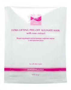 Альгинатная маска для лица коллагеновая с экстрактом Розы Beauty Style, 30 гр.*10 шт.  от Beauty style
