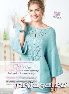 Пуловер – туника спицами - описание в 2 клика