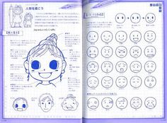 Ball Point Pen Illustration Book Japanese by JapanLovelyCrafts