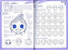 Ball Point Pen Illustration Book Japanese by JapanLovelyCrafts