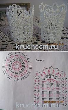 Crochet Vase, Thread Crochet, Crochet Gifts, Cute Crochet, Crochet Symbols, Crochet Chart, Filet Crochet, Crochet Decoration, Crochet Home Decor