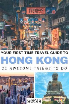 Wondering what to do in Hong Kong? From eating and camping, to hiking and island hopping, here's our list of the best things to do in Hong Kong! Lamma Island, Travel Baby Showers, China Travel, Italy Travel, Travel Guides, Travel Tips, Travel Plan, Time Travel, Southeast Asia