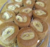 Harumanis - Steam cake with banana