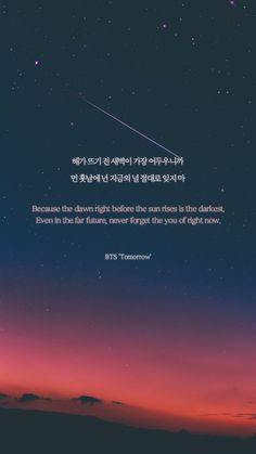 BANGTAN QUOTES Quote lyrics, speech at the Award, and all quotes from bts that make … # Acak # amreading # books # wattpad Bts Song Lyrics, Pop Lyrics, Bts Lyrics Quotes, Bts Qoutes, Korean Song Lyrics, Quotes Quotes, Tattoo Quotes, Bts Wallpaper Lyrics, Wallpaper Quotes