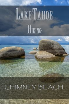 Hiking to one of the most scenic beaches on the east shore of Lake Tahoe, and a very short, easy hike to get there!
