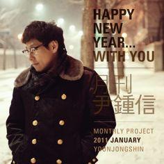 Yoon Jong Shin – 2011 Monthly Project January (2011.01.04)