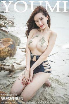 [YOUMI] 2017.03.30 VOL.029 土肥圆矮挫穷 沙滩比基尼_cover