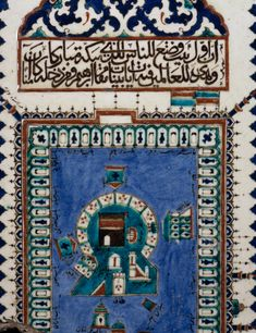 Mosque lamp in faience depicting Kaaba in Mecca, from Iznik, Turkey, Ottoman civilization, 17th century