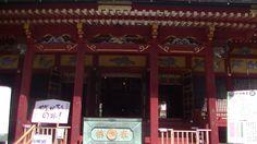 #japan#japon#travel#shine