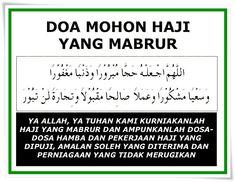 Doa Mohon Menjadi Haji Mabrur Bahasa Arab Dan Artinya