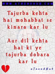 Be it be any emotion, feeling of falling in love or the pain of heartbreak, nothing other than Shayari can convey them better. Here are the Shayari you'll relate to because somebody did break your heart in life. Poet Quotes, Sad Quotes, Hindi Quotes, Life Quotes, Inspirational Quotes, Broken Heart Shayari, Broken Heart Quotes, Heart Broken, Quotes About Hate