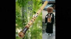 Image result for shakuhachi flute