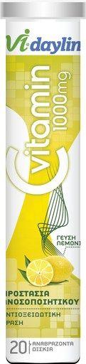 Abbott Vi-daylin Vitamin C Προστασία ανοσοποιητικού 1000mg 20tabs. Μάθετε περισσότερα ΕΔΩ: https://www.pharm24.gr/index.php?main_page=product_info&products_id=11112