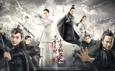 Three Lives Three Worlds is a Chinese fantasy drama starring Yang Mi and Mark Chao. See more info and promotional stills.