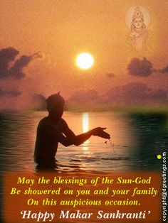 Dgreetings - Have a great Makar sakranti this year and wish everybody through this card.