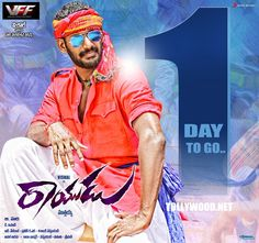 tollywood-gallery-rayudu-1-day-to-go-poster-320220
